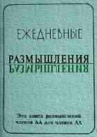 ez_book
